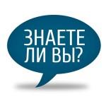 АҲДУ  ПАЙМОНИ  ШУМО