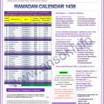 Рамазон — Рамадан