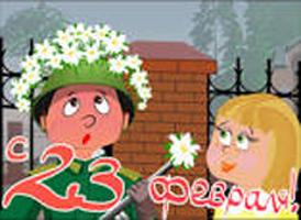 23-fevral-tabrikot-