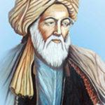Щеъри Носири Хусрав